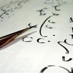 Adınızı Osmanlıca'ya Çevirin!