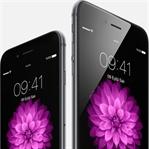 iPhone Akıllı Telefonlar Düşmeye Dayanıklı Oluyor