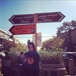Şiraz: Ben İran'a Gidiyorum