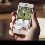 Facebook Paper Uygulaması Ne İşe Yarar ?