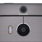 All New HTC One'ın Kamera Detayları