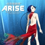 Ghost in the Shell: Arise Üçüncü Film Fragman