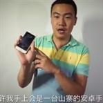 iphone 6'nın İlk İncelemesi Yayınlandı