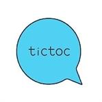 Tictoc Hesabı Olmadan Mesaj Atma Nasıl Yapılır?