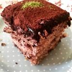 Çikolata Parçacıklı Kek