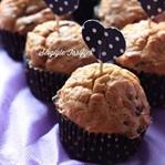 Şekersiz Damla Çikolatalı Muffin