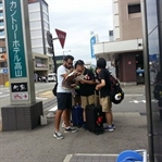 Japonlar Hakkında Bilgiler