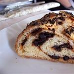 Zeytinli Uzun Ekmek