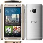 Karşınızda Bütün Özellikleri İle Yeni HTC One M9
