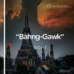 Şehirlerin İsimleri Nasıl Okunur?
