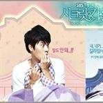 İzlenesi Kore Dizilerinden Seçmeler | 2