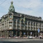 St. Petersburg / Rusya Gezimiz
