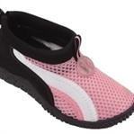Çocuklar İçin Deniz Ayakkabısı Modelleri