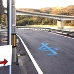 Japonlardan trafik kazalarına çözüm: Melodili yol