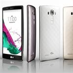 LG G4 çok iddialı