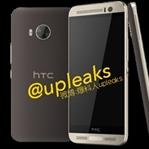 Plastik kasalı HTC One ME9 ortaya çıktı.