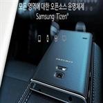 Samsung'dan Hindistan'a Özel 10 Adet Yeni Telefon