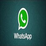 WhatsApp Son Görülme Özelliği Nasıl Kapatılır?