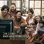 '2. Kore Film Günleri' Akbank Sanat'ta!