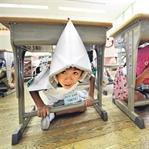 Japonya'da Depremi Yaşamak