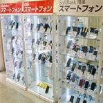 Japonya 'daki Telefon Şirketleri