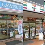 Japonyanın Küçük Marketleri ( Konbini )