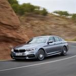 Yeni BMW 5 Serisinin Fiyatı Belli Oldu