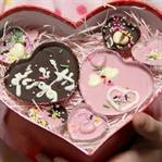 Japonların Farklı Sevgililer Günü Kutlaması..