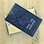 Kitap Tavsiye – Değişen Beynim / Sinan Canan