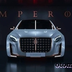 Mercedes Maybach Emporer S-600