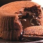 Çikolata Şelaleli Sufle Tarifi