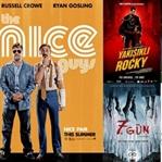Bu Hafta Vizyona Giren Filmler (20 Mayıs 2016)