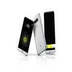 LG G5 SE Özellikleri ve Satış Fiyatı