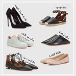 Must-Have 2016 Fashion Basics