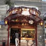 Belgrad'ta Yeme İçme Rehberi
