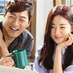 Bir Aşk Hikayesi: My Love Eun Dong