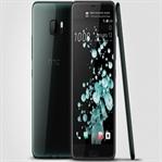 HTC U Ultra Tanımı Yapıldı ! İşte Özellikleri