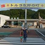 """Kushimoto """"Ertugrul Fırkateyn"""" Müzesi."""