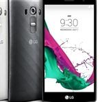 LG G6 Ne Zaman Satışa Sunulacak?
