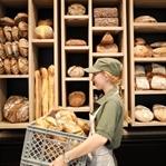 Wiener Genussbäckerei Bäckerei Felzl