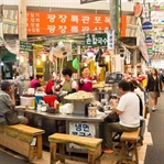 Gwangjang Markt