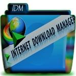Internet Download Manager (idm) Nedir?