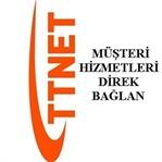 TTNET Müşteri Temsilcisi Hızlı Bağlanma