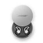 Bose Sleepbuds Size Güzel Bir Uyku Vaadediyor