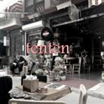 -TENTEN CAFE-