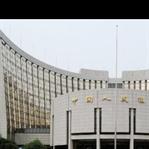 Bitcoin'le İlgili Merkez Bankalarının Görüşleri