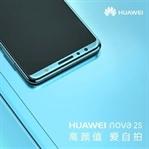 Huawei Nova 2S: Bilmen gereken her şey