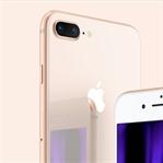 Yeni iPhone'lar için Başka İşlemci Kullanılacak