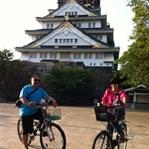 Bisikletle Osakajo Gezisi