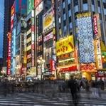 Der große Japan Fakten-Check